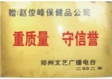 http://www.zhaojunfeng.cn/uploads/image/20190716/1563262150.png