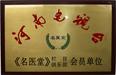 http://www.zhaojunfeng.cn/uploads/image/20190716/1563267448.jpg