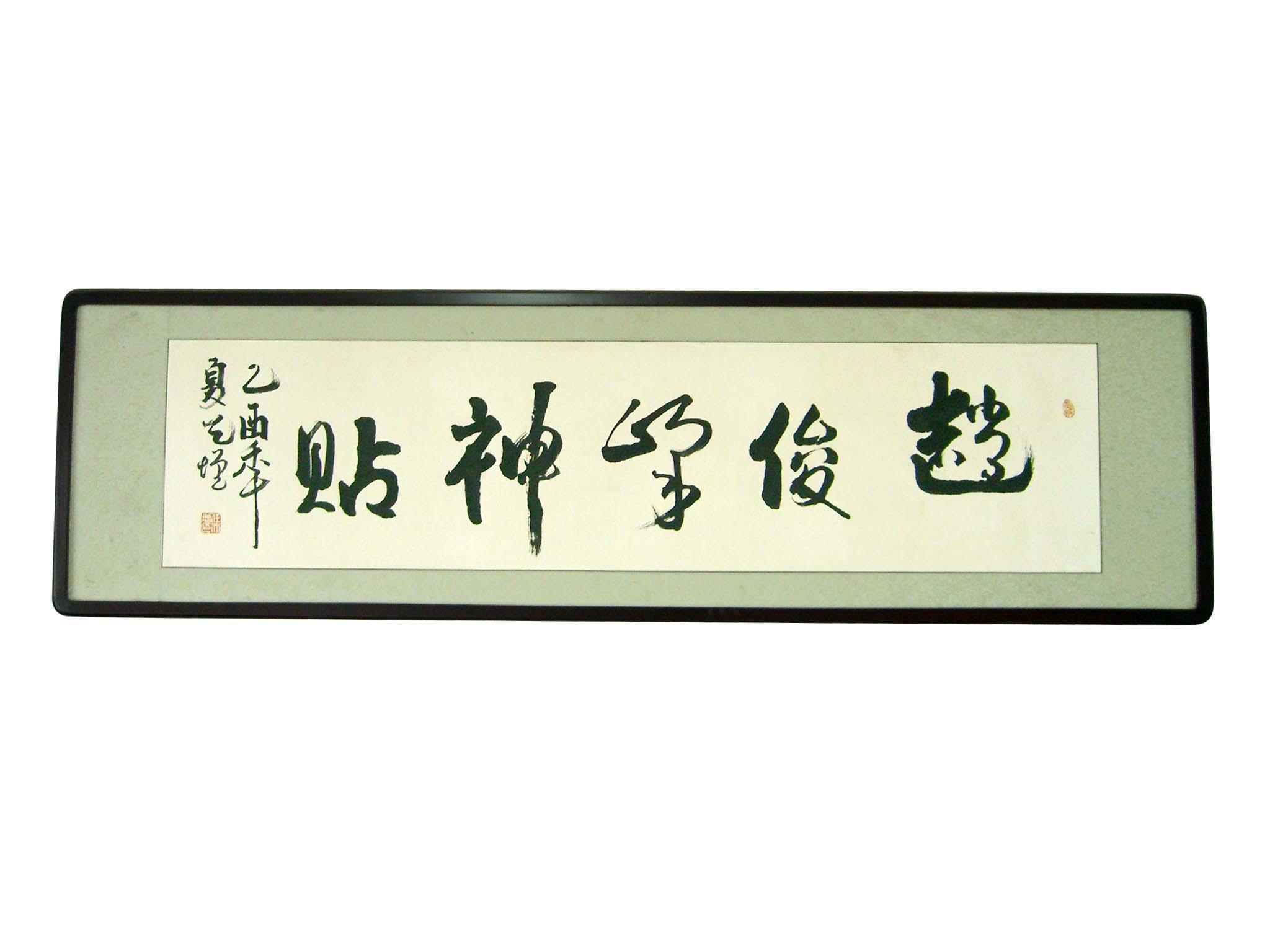 http://www.zhaojunfeng.cn/uploads/image/20190718/1563422256.jpg