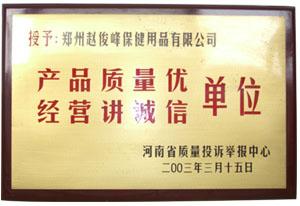 http://www.zhaojunfeng.cn/uploads/image/20190718/1563430121.jpg