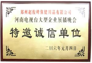 http://www.zhaojunfeng.cn/uploads/image/20190723/1563847379.jpg