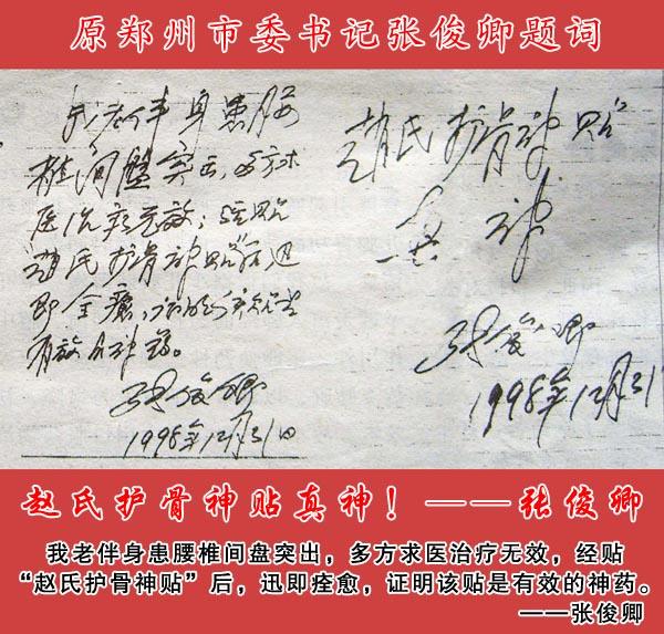 http://www.zhaojunfeng.cn/uploads/image/20190723/1563857884.jpg
